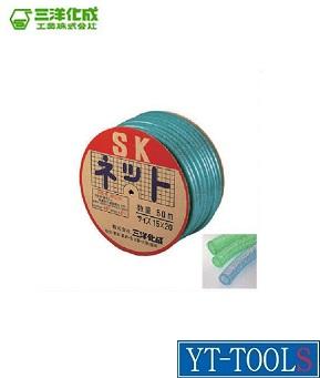 サンヨー SKネットホース(内径:25×外径:31)【型式 SN-2531K50G】《園芸用品/ホース・散水用品/工業用ホース/ガーデニング機器/プロ/職人/DIY》※メーカー取寄せ品