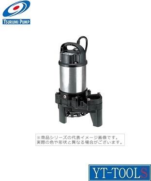 TSURUMI PUMP(鶴見製作所) 雑排水用水中ハイスピンポンプ【型式 80PN22.2】《工事・照明用品/ポンプ/水中ポンプ/プロ/職人/工場/現場》
