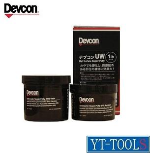 Devcon(デブコン) UW450g【型式 DV11800】《化学製品/接着剤・補修剤/水中用補修剤/パテ/プロ/職人/DIY》
