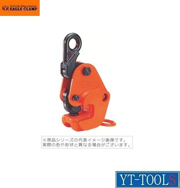 EAGLE CLAMP(イーグル・クランプ) 横つり用(形鋼用)クランプ【型式 GD-1-3-25】《荷役用品/吊りクランプ・スリング・荷締機/吊りクランプ/横吊りクランプ/プロ/職人/搬入作業/工場》※メーカー取寄せ品・直送品