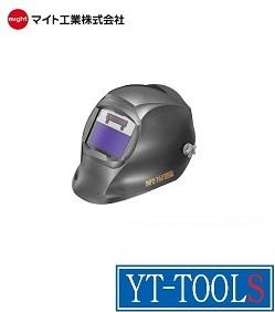 マイト工業 遮光面【型式 INFO-760-C】《溶接面/液晶式/溶接用品/プロ/職人》※メーカー取寄品