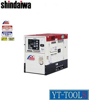 やまびこ産業【Shindaiwa】(可搬形)ディーゼルエンジン発電機【DGM150UMK】《三相・単相3線同時出力 マルチ発電/工事現場/酪農・畜産/非常用電源/メーカー直送品》※メーカー取寄せ・直送品