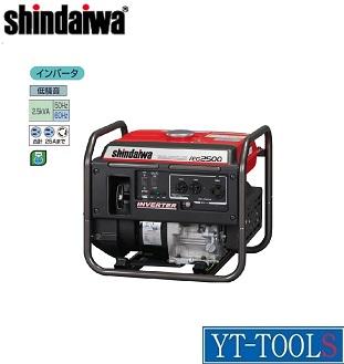 Shindaiw《やまびこ産業》 インバーター発電機【型式 IEG2500】《2.5kVA/持ち運び一人で可能/29kg/非常時/プロ/職人/DIY》※メーカー取寄・直送品