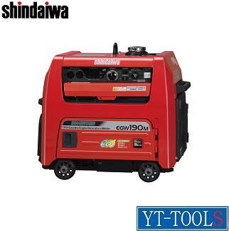 Shindaiwa(やまびこ産業) エンジン溶接機【型式 EGW190M-I】《工事・照明用品/溶接用品/エンジン溶接機/エンジンアーク溶接機/ガソリン式/現場/DIY》※メーカー取寄せ品・メーカー直送品