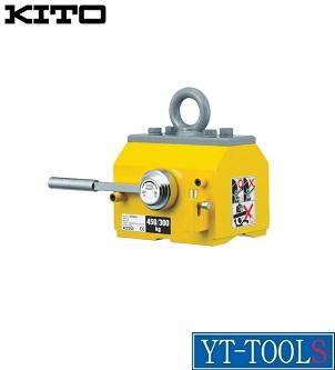 KITO(キトー) スーパーマグ【型式 KRM45】《工作機工具/マグネット用品/リフティングマグネット/平鋼・丸鋼兼用/プロ/職人/整備/工場/現場》※メーカー取寄せ品