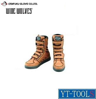 OTAFUKU GLOVE(おたふく手袋) WIDEWOLVES INNOVATE(ワークブーツ マジックベルト)[作業靴]【型式 WW-571B】(サイズ:25.0~28.0cm)《保護具/安全靴/作業靴/現場/プロ/職人/DIY》※メーカー取寄せ品