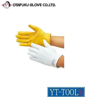 OTAFUKU GLOVE(おたふく手袋) カワテクレスト(カフス無し)【型式 410】[白・黄色]《作業革手/牛床革/保護具/プロ/職人/整備/DIY》※10双入・メーカー取寄せ品