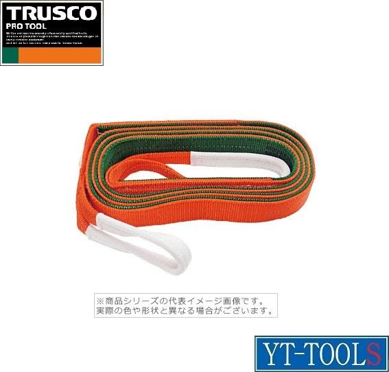 TRUSCO(トラスコ中山) ベルトスリング【型式 G50-100(50mm×10.0m)】《JIS3等級/両端アイ形/運搬作業》