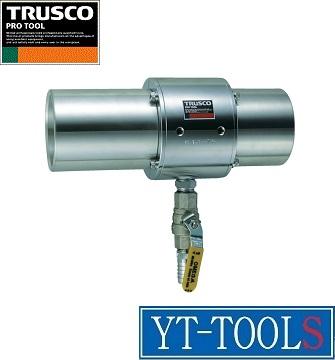 TRUSCO(トラスコ中山) エアーガン(ジャンボタイプ)【型式 MAG-38】《空圧工具/エアガン(設置タイプ)/冷却/清掃/プロ/職人/整備/工場》