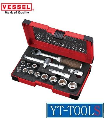 VESSEL ウッディソケットレンチセット【型式 HRW3002M-W】《作業工具/ソケットレンチセット/16点セット/プロ/整備/DIY》※メーカー取寄品
