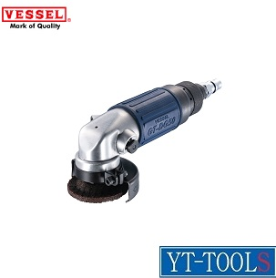 VESSEL(ベッセル) エアーディスクグラインダー【型式 GT-DG50】《電動・油圧・空圧工具/空圧工具/エアグラインダー/研削・研磨/プロ/職人/DIY》