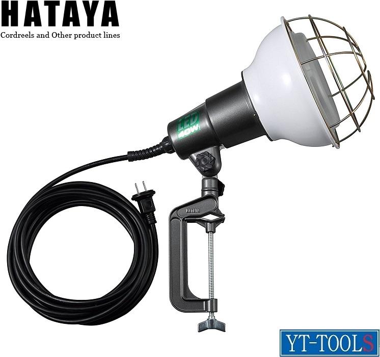 HATAYA LED作業灯・ワークライト【型式 REL-5W】《工事・照明用品/作業灯・照明用品/投光器(LED/プロ/職人/整備/現場/DIY》