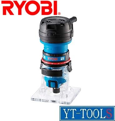 RYOBI トリマ【型式 MTR-42】《エントリーモデル/切削工具/DIY》