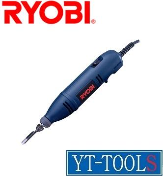 RYOBI 電動彫刻刀【型式 DC-501】《エントリーモデル/切削工具/DIY》
