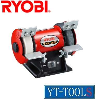 RYOBI ミニ卓上グラインダ【型式 TG-30】《研削・研磨工具/小型軽量タイプ/机の上使用可能/DIY向け》