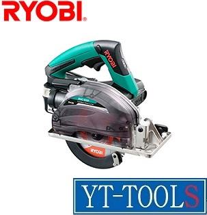 RYOBI 充電式防じんスチールカッタ【型式 BSC-520L5】《電動工具/切断/丸ノコ/チップソー/充電式/コードレス/プロ/職人/DIY》※メーカー取寄せ品