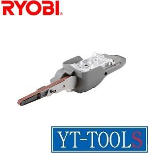 メーカー:リョービ 本物◆ RYOBI 発売日:2017年5月1日 やすりユニット 型式 BY01 ガーデニング 《ガーデン機器 返品送料無料 マルチツール 交換ユニット DIY》