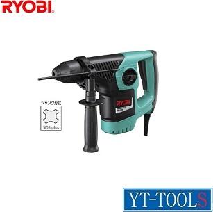 RYOBI ハンマドリル【型式 ED-301】《穴あけ工具/フルセット/3モードタイプ(回転、打撃、回転+打撃/プロ/職人/DIY)》