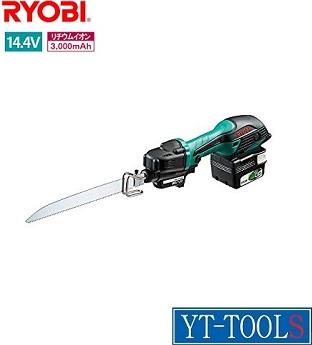 RYOBI 充電式小型レシプロソー【型式 BRJ-120L5】《電動工具/コードレス/切断工具/14.4V/フルセット/プロ/職人/DIY》