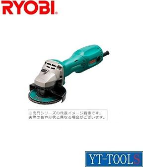 RYOBI スリムグラインダ【型式 RG-100H】《研削・研磨工具/極細ボディ/低速型/ディスクグラインダ/プロ/職人/DIY》