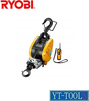 RYOBI リモコンウインチ【型式 WI-196RC】《荷役用品/ウインチ・ジャッキ/ウインチ(電動式)/運搬作業/プロ/職人/DIY》