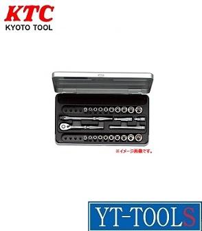 KTC(京都機械工具) 6.3sq ソケットレンチセット【型式 TB2X20B】《作業工具/ソケットレンチ/25点セット/プロ/職人/整備》