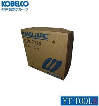 KOBELCO(神戸製鋼) フラックス入り溶接ワイヤ【型式 DW-Z110(1.2mm)】(20kg)《工事・照明用品/溶接用品/電気溶接機/半自動アーク溶接機/プロ/職人/半自動溶接用ワイヤー》