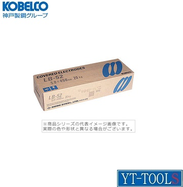 メーカー: 発売日: KOBELCO 神戸製鋼 被覆アーク溶接棒 型式 LB-52 年末年始大決算 5.0mm×450mm 20kg箱 職人 溶接用品 DIY》 溶接棒 《工事用品 手棒 アーク溶接 プロ 2020A W新作送料無料