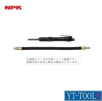 NPK ニードルスケーラー【型式 NHR-00】《はつり工具/エアー工具/ホース付き/軽量/細径/プロ/職人》