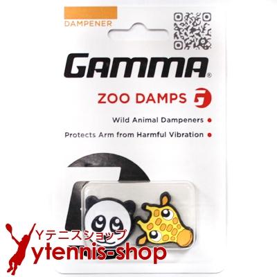【ポイント2倍】ガンマ(Gamma) ストリング・シングス・ズー バイブレーション ダンプナー ジラフ/パンダ【あす楽】