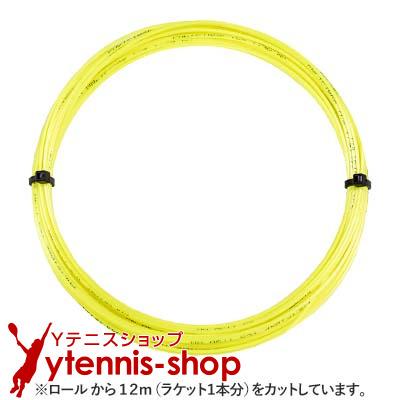 新作販売 ネコポス対応 ポリファイバー 35%OFF POLY FIBRE テニスガット ポリエステルストリング テニス 12mカット品 Polyfibre TCS イエロー 1.25mm 1.15mm 1.30mm ガット ポリエステルストリングス 1.20mm あす楽 ノンパッケージ