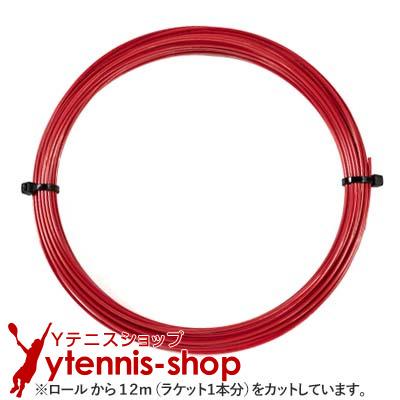 ネコポス対応 テクニファイバー 人気上昇中 Tecnifibre テニスガット ポリエステルストリング テニス 新作製品、世界最高品質人気! 12mカット品 Tecnifiber レッドコード Red ※プロレッドコードから名称変更 ポリエステルストリングス レッド Code ガット ノンパッケージ 1.25mm 1.20mm 1.30mm あす楽