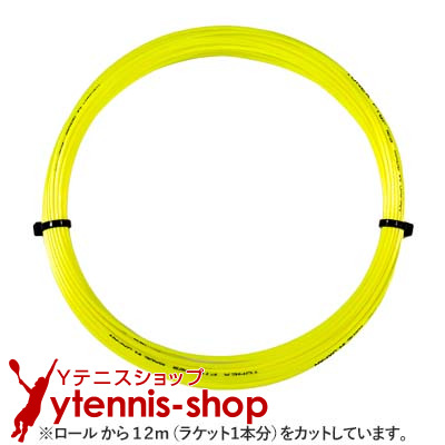 好評 ネコポス対応 ヨネックス YONEX テニスガット ポリエステルストリング テニス 12mカット品 ポリツアープロ Poly Tour ノンパッケージ 1.20mm 1.25mm ポリエステルストリングス 1.30mm イエロー ガット 新作続 あす楽 1.15mm Pro