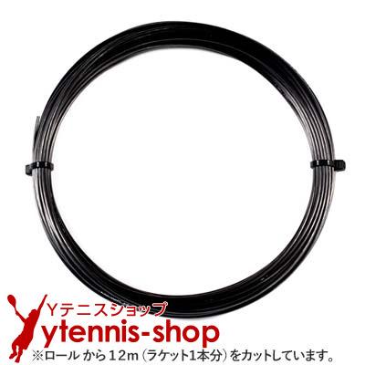 ネコポス対応 ヨネックス YONEX テニスガット ポリエステルストリング テニス 12mカット品 ポリツアープロ Poly あす楽 ノンパッケージ 1.30mm 1.25mm 定価の67%OFF Tour Pro 爆買い新作 ポリエステルストリングス ガット グラファイト