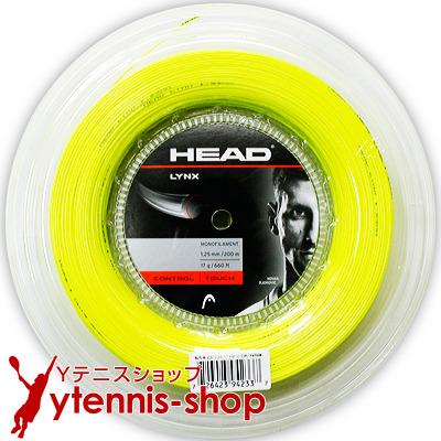 ヘッド(HEAD) リンクス(LYNX) 1.30mm/1.25mm/1.20mm 200mロール ポリエステルストリングス イエロー【あす楽】