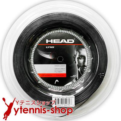 ヘッド(HEAD) リンクス(LYNX) 1.30mm/1.25mm/1.20mm 200mロール ポリエステルストリングス ブラック【あす楽】