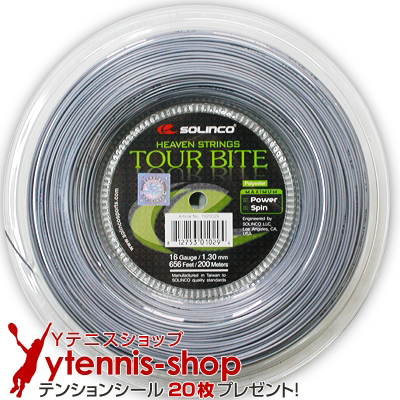 ソリンコ(SOLINCO) ツアーバイト(Tour Bite) 1.30mm/1.25mm/1.20mm/1.15mm 200mロール ポリエステルストリングス グレー【あす楽】