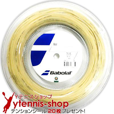バボラ(Babolat) エクセル(Xcel) 1.35mm/1.30mm/1.25mm 200mロール ポリエステルストリングス ナチュラルカラー【あす楽】