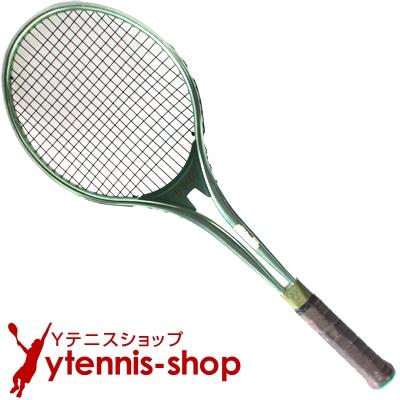 ヴィンテージラケット ヨネックス(YONEX) テニスラケット YY 8600 1979年【あす楽】