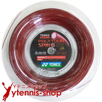 ヨネックス(YONEX) ポリツアースピンG(Poly Tour Spin G) 1.25mm 200mロール ポリエステルストリングス ダークレッド【あす楽】