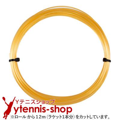 ネコポス対応 大規模セール ルキシロン LUXILON テニスガット ポリエステルストリング テニス 12mカット品 4G 1.25mm ポリエステルストリングス 1.30mm あす楽 ガット 5%OFF ノンパッケージ イエロー