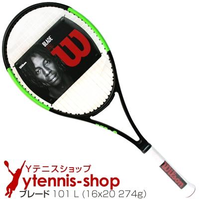 ウイルソン(Wilson) 2017年モデル ブレード 101L 16×20 (Blade 101 L) WRT73380 (274g) テニスラケット【あす楽】