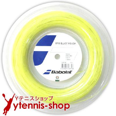 バボラ(Babolat) RPMブラストラフ(RPM Blast Rough) 1.35mm/1.30mm/1.25mm 200mロール ポリエステルストリングス イエロー【あす楽】