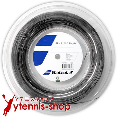 バボラ(Babolat) RPMブラストラフ(RPM Blast Rough) 1.35mm/1.30mm/1.25mm 200mロール ポリエステルストリングス ブラック【あす楽】