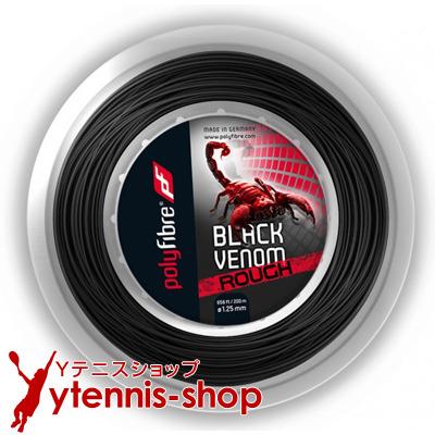 ポリファイバー(Polyfibre) ブラックヴェノムラフ(Black Venom Rough) 1.25mm 200mロール ポリエステルストリングス ブラック【あす楽】