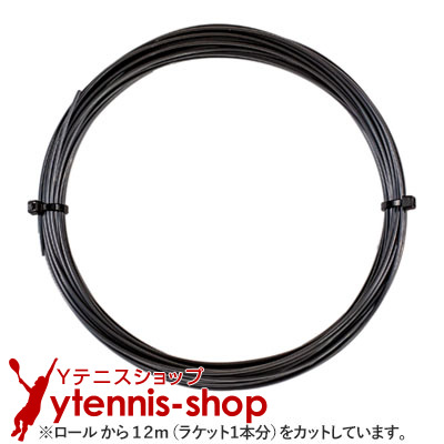 ネコポス対応 シグナムプロ SIGNUM PRO テニスガット ポリエステルストリング テニス 12mカット品 アウトブレイク ポリエステルストリングス グレーブラック あす楽 1.24mm ガット 期間限定特価品 最安値 1.18mm ノンパッケージ outbreak 1.30mm