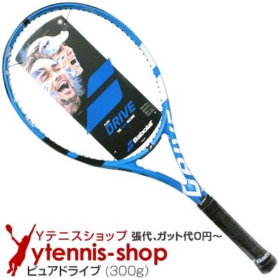バボラ(BabolaT) 2018年モデル 最新 ピュアドライブ 16x19 (300g) 101334 (Pure Drive) テニスラケット【あす楽】
