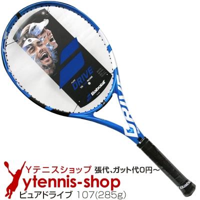 バボラ(Babolat) 2018年モデル ピュアドライブ 107 16x19 (285g) 101346 (PureDrive 107) テニスラケット【あす楽】