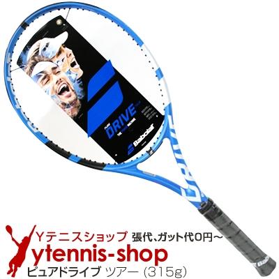 バボラ(Babolat) 2018年モデル ピュアドライブ ツアー 16x19 (315g) 101330 (PureDrive Tour) テニスラケット【あす楽】