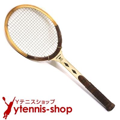 ウイルソン(WILSON) ヴィンテージラケット ジャック・クレーマー プロスタッフ テニスラケット 木製 ウッドラケット【あす楽】